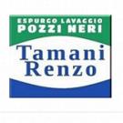 Spurgo Pozzi Tamani