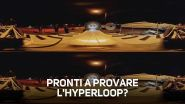 Hyperloop, test dei primi prototipi