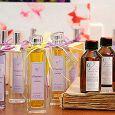 lavanda aromatic