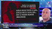 Alberto Genovese, parla la vittima di violenza