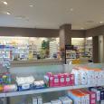 farmacia dei colli farmaci da banco