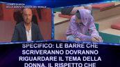 Prof. Zerbi: ''Lucio Battisti per Sangiovanni, Tancredi e Aka7even'' - 14 aprile