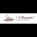 Agriturismo a Rametta