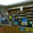 TABACCHERIA FABIO IANDELLI negozio interno foto 2