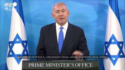 Netanyahu condanna il linciaggio di un uomo ritenuto arabo