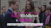 Kate Middleton e William, la regina apprezza il loro gesto su Instagram