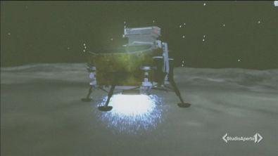Sulla superficie nascosta della Luna