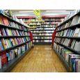 Libreria Mondadori Taranto romanzi
