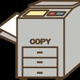 Copisteria La Luce - Petroniana servizio fotocopie