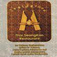 Ristorante Thai Seangkan menu