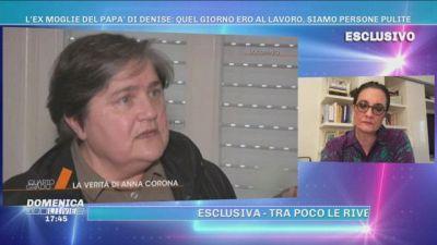 """Anna Corona: """"Quel giorno ero al lavoro, siamo persone pulite"""""""