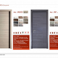 STYLE'S DOOR produzione porte per interni