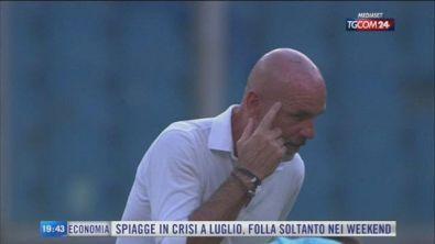 Milan, si pensa alla prossima stagione