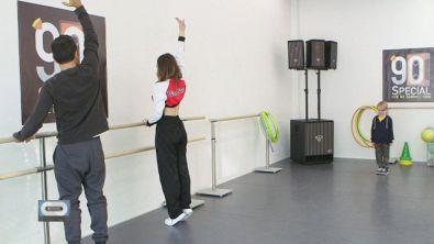 Lezioni di ballo