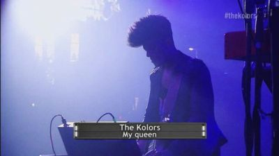 My queen - Live in Expo - The Kolors