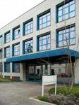 Ater Udine Azienda Territoriale per L'Edilizia Residenziale