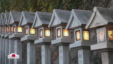La prefettura di Nara