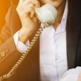 ATTIWA TELEFONIA