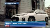 In prova Suzuki Across e Citroen Ami