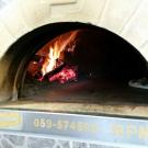 Pizza al Giulia