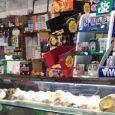 Bar Tabacchi Vecchiarelli