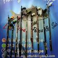fishing partenope fucili da pesca
