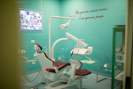 Dentista Dott. di Santi Giuseppe