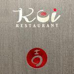 Ristorante Giapponese Koi - Sushi