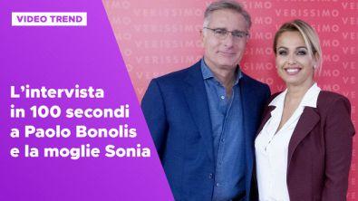 Paolo Bonolis e Sonia Bruganelli: l'intervista in 100 secondi