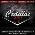 Sale per Feste ed Eventi, Palestra Cadillac Village