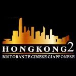 Ristorante cinese e giapponese HONG KONG 2