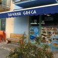 Benny's Taverna Greca RISTORANTE GRECO