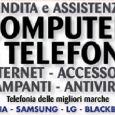LA GRANDE MELA accessori per telefoni cellulari