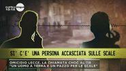Omicidio Lecce, la chiamata choc al 118