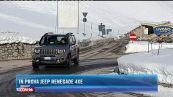 In prova Jeep Renegade 4xe