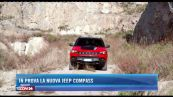 In prova la nuova Jeep Compass