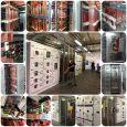 CO.EL.GE costruzioni elettriche QUADRI ELETTRICI DI COMANDO E CONTROLLO