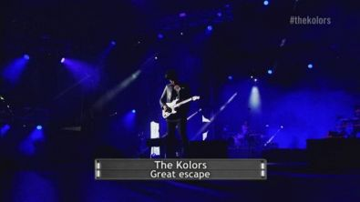 Great escape - Live in Expo - The Kolors
