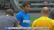 Inter, Conte concede una giornata di relax