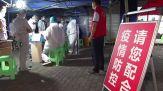 Covid: a Tokyo record di contagi, la Cina rivede incubo Wuhan