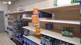 Gb: crisi gas, governo pronto a prestiti per aiutare fornitori