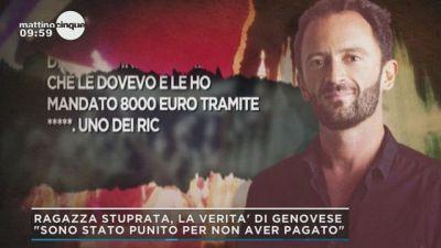 Alberto Genovese parla dal carcere