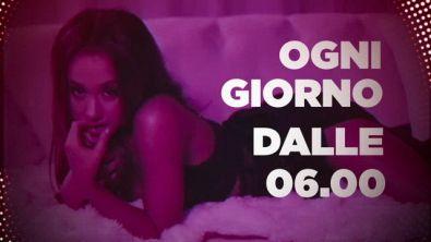 Ariana Grande R101 Special Artist