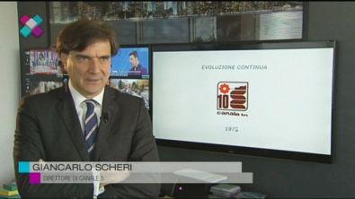 Il logo di Canale 5